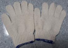 Găng tay len công nhân 80gr